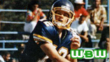 Way Back When - Tom Brady