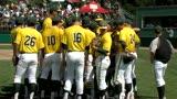 SRV vs De La Salle - 2014 NCS Baseball Title Game